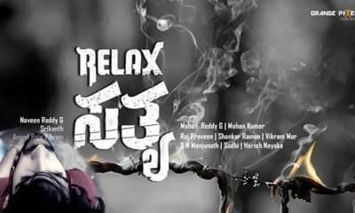 Relax Satya Kananda Movie