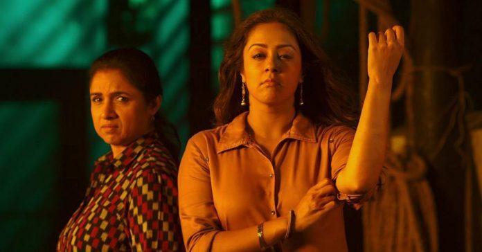 Jackpot Movie Download Tamilrockers
