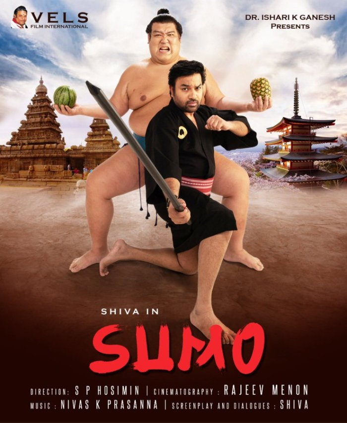 Sumo Tamil Movie