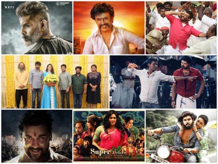 Tamilrockers Movies Download