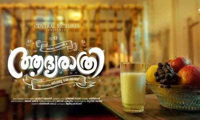 Aadya Rathri Malayalam Movie