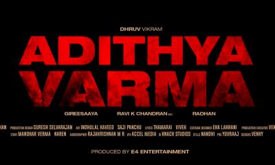 Adithya Varma Movie Songs Download