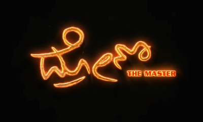 Drona Kannada Movie