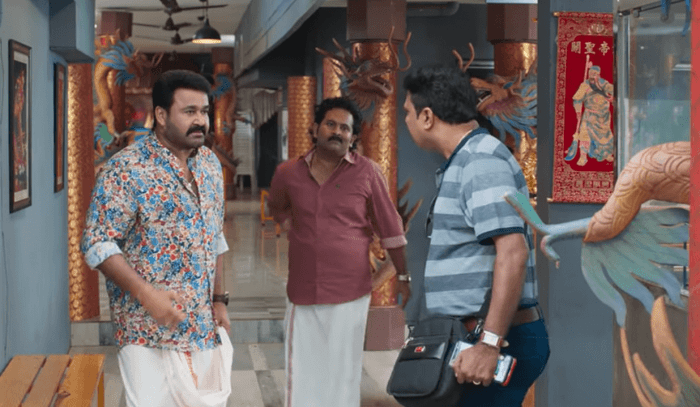 Ittymaani Made in China Movie Download