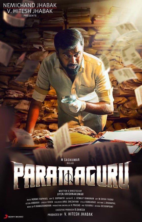 Paramaguru Movie