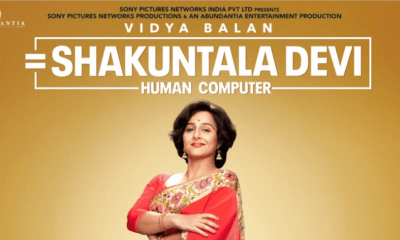 Shakuntala Devi Hindi Movie