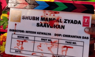 Shubh Mangal Zyada Saavdhan Hindi Movie