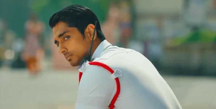 Sivappu Manjal Pachai Movie Download