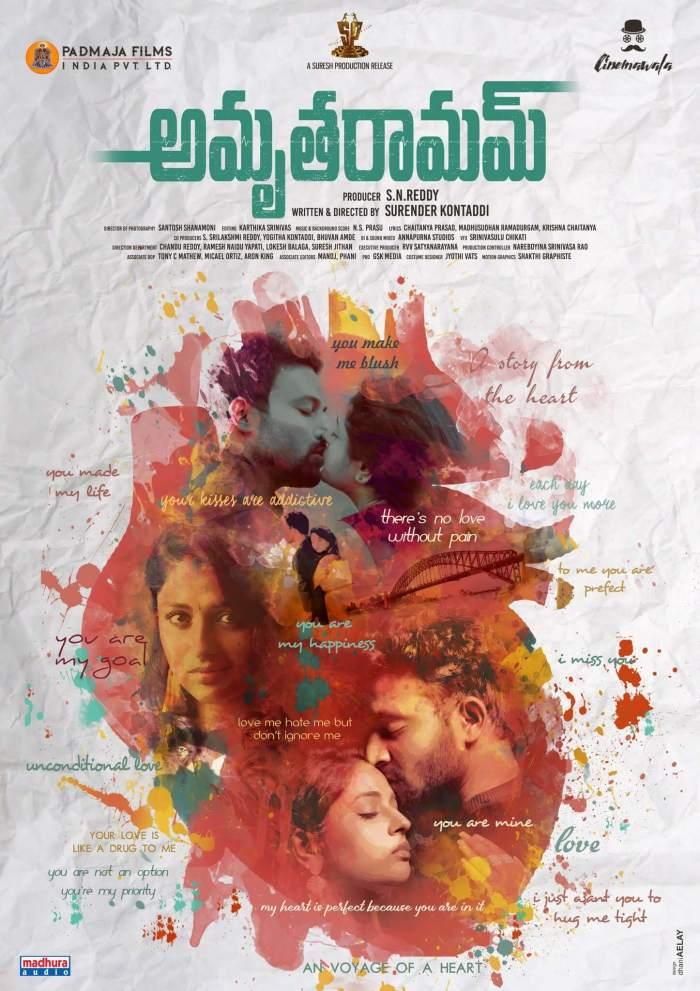 Amrutha Ramam Malayalam Movie