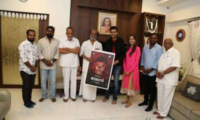 Andha Naal Tamil Movie