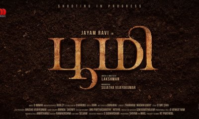 Bhoomi Tamil Movie