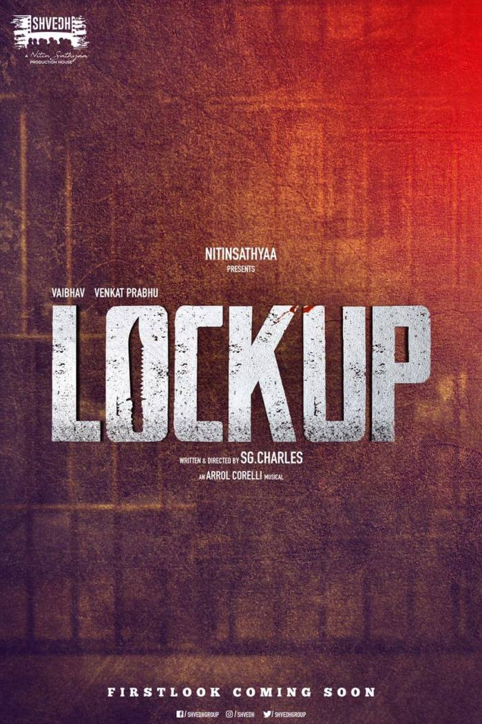 Lockup Tamil Movie