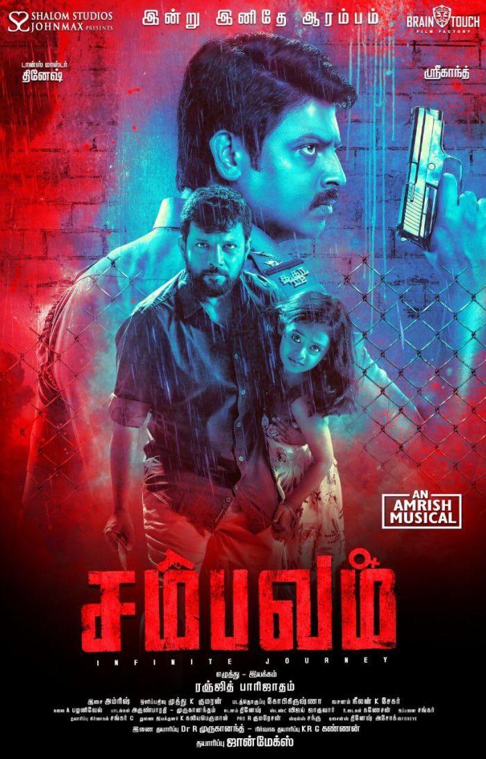Sambavam Tamil Movie