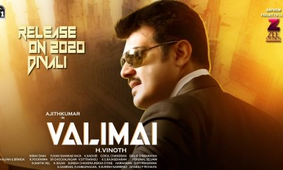 Valimai Songs Download