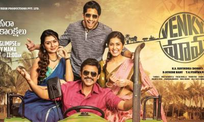Venky Mama Songs Download
