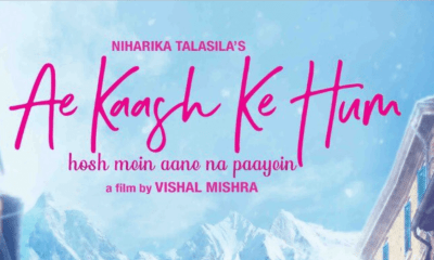 Ae Kaash Ke Hum Hindi Movie