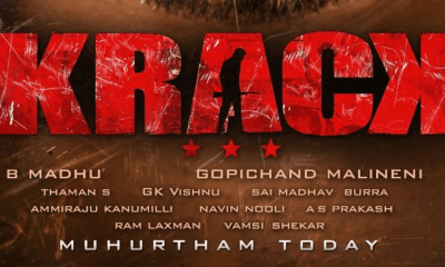 Krack Movie Songs