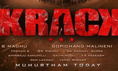 Krack Telugu Movie