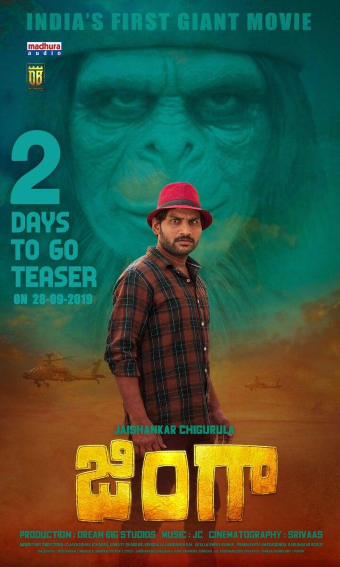 Zinga Telugu Movie