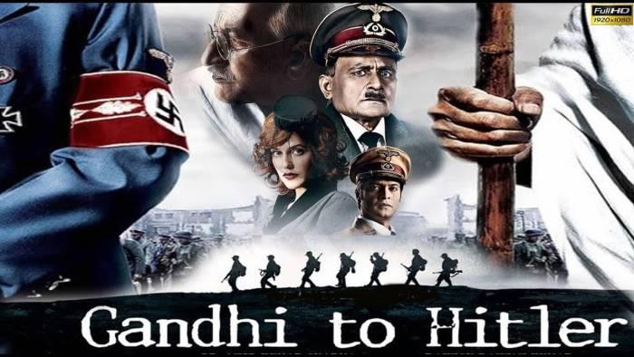 Hindi War Movies