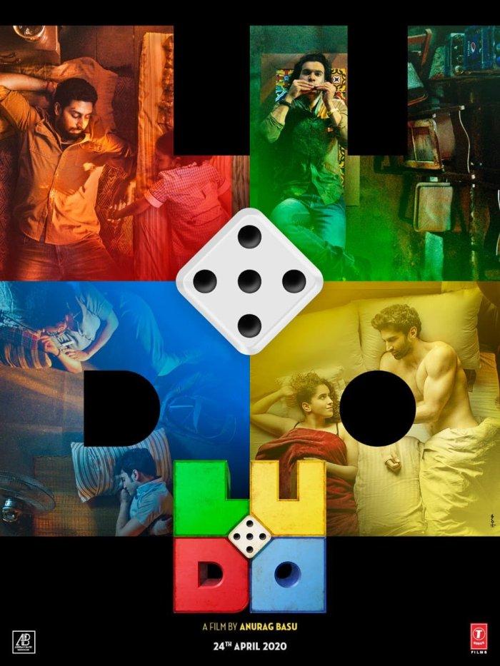 Ludo Hindi Movie