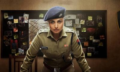 Mardaani 2 Full Movie Download