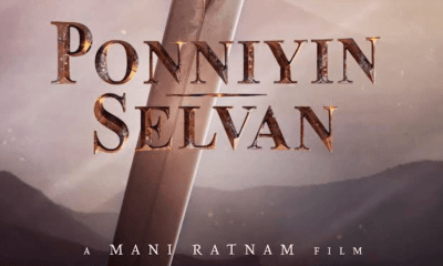 Ponniyin Selvan Movie