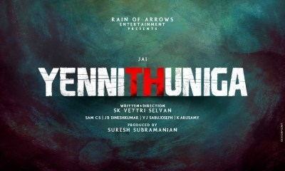 Yenni Thuniga Tamil Movie