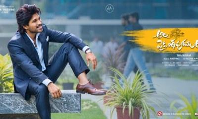 Ala Vaikunthapurramloo Movie Download