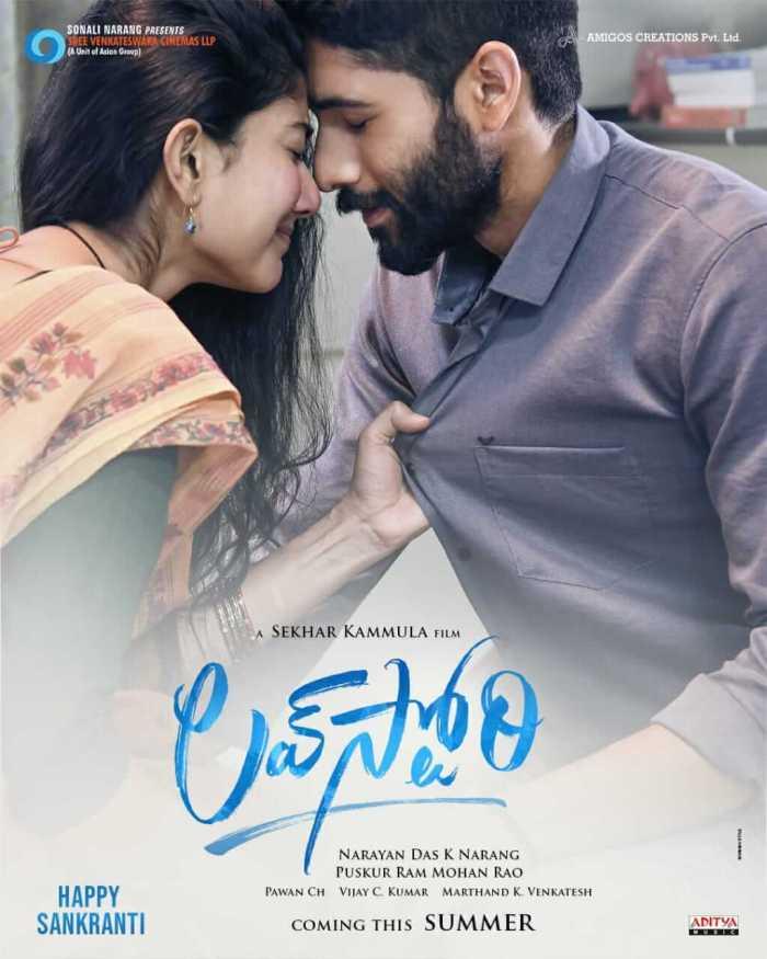 Love Story Telugu Movie