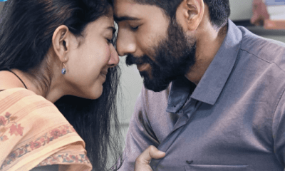 Love Story Telugu Movie