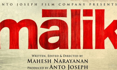 Malik Malayalam Movie