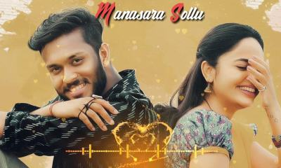 Mansara Sollu Song Download