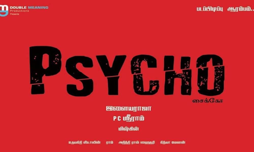 Psycho Movie Download
