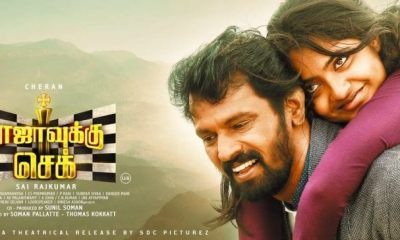 Rajavukku Check Movie Download
