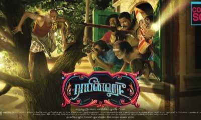 Robinhood Tamil Movie