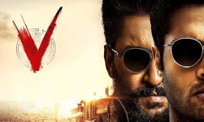 V telugu movie 2020
