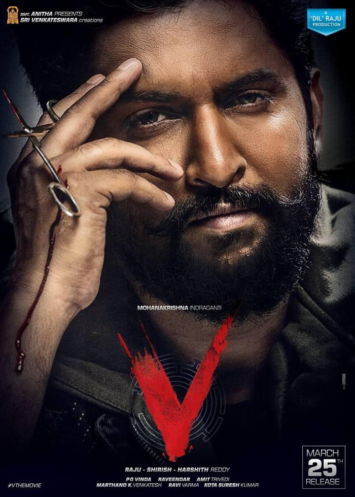 V Movie First Look