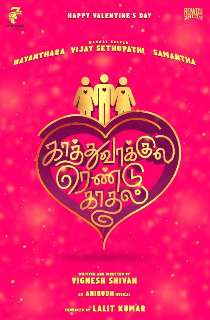 Kaathuvaakula Rendu Kaadhal Songs Download