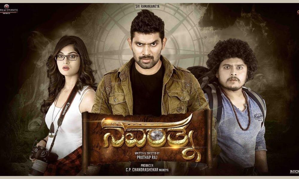 Navarathna Movie Download