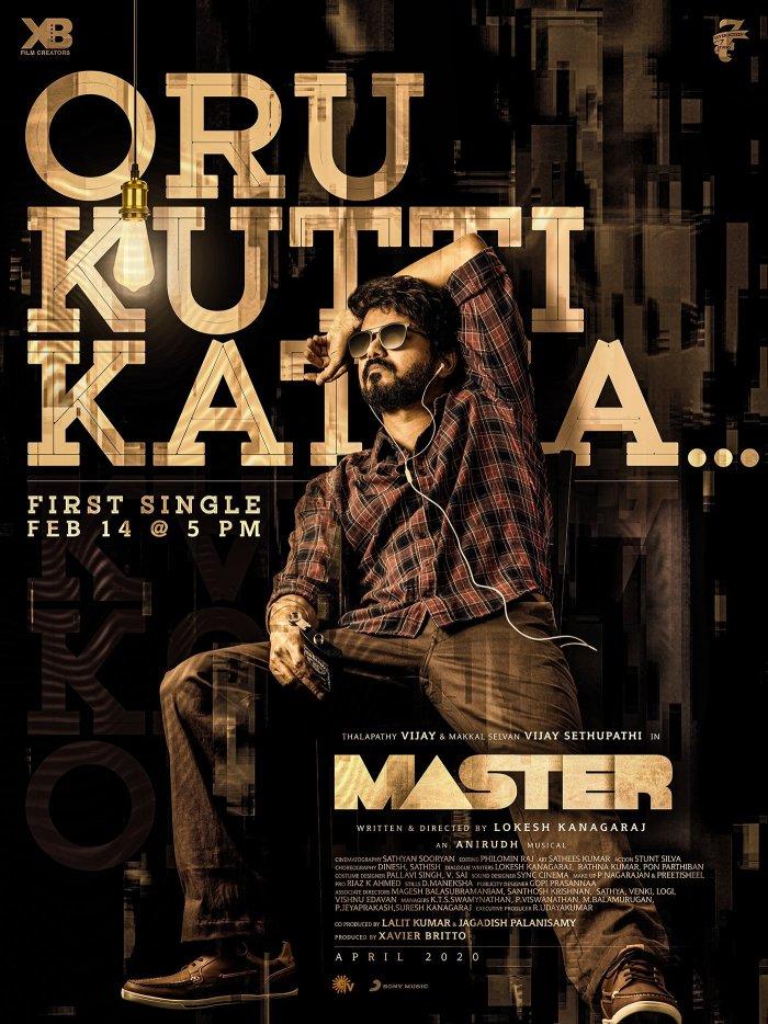 Oru Kutti Katha song Download
