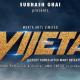 Vijeta Marathi Movie
