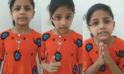 Baby Manasvi Video COVIDIOTS