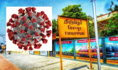 Coronavirus in Tirupur
