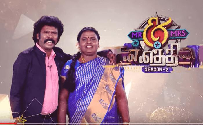Mr and Mrs Chinnathirai Season 2