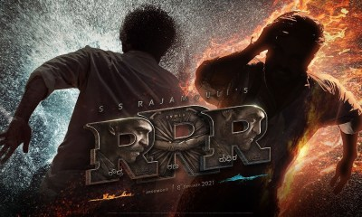 Roudra Rana Rudhira (RRR) Movie