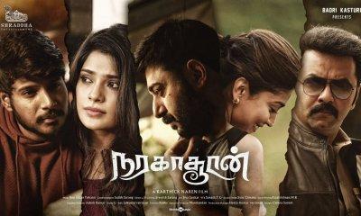 Naragasooran Movie Amazon Prime
