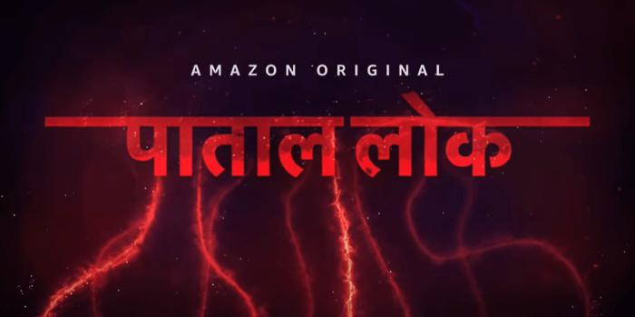 Paatal Lok Amazon Prime
