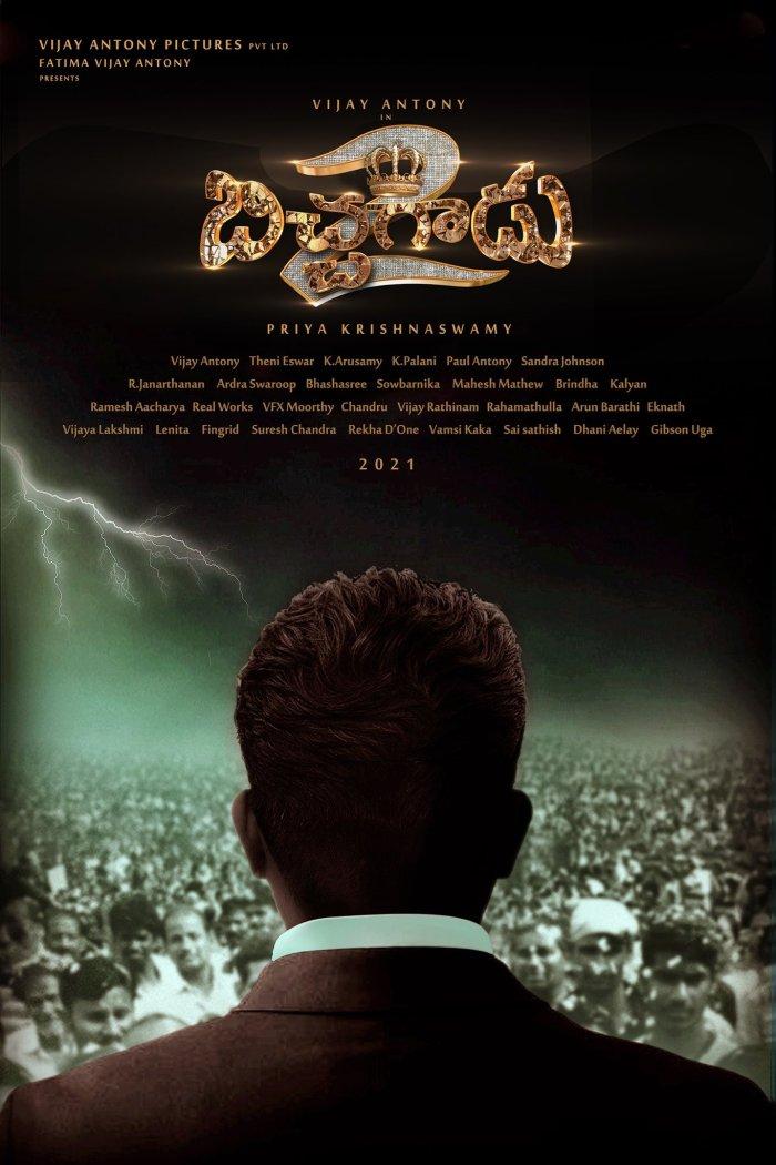 Bitchagadu 2 Telugu Movie (2021): Cast   Trailer   Songs   Release Date
