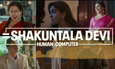 shakuntala devi movie download